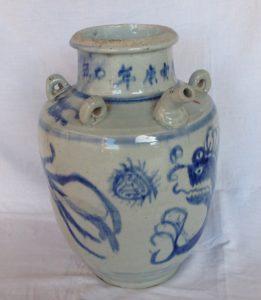 Vaso Ming 1